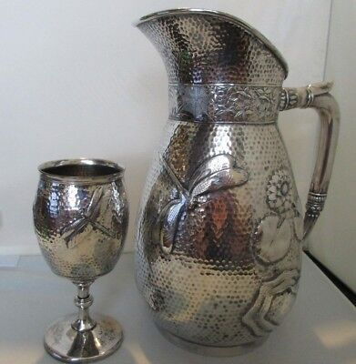 Meriden Victorian Aesthetic Oriental Design Matching Goblet And Pitcher