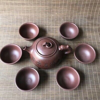 Chinese Exquisite Yixing Zisha Clay Teapot&Cups Handmade Carved landscape 300CC