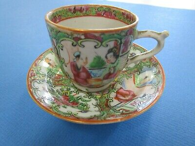 Chinese Porcelain Famille Rose Medallion Small Cup & Saucer
