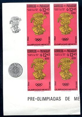 ARCHAEOLOGY - AZTECA - PARAGUAY 1968, Block of 4, Imperforate, MNH, VF