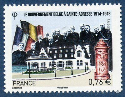 Stamp / Timbre France    N° 4933 ** Gouvernement Belge