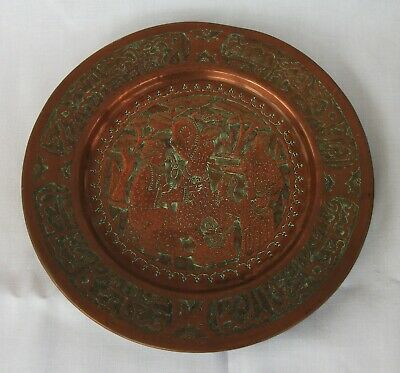 An Antique Persian Middl Eastern Copper Tray - Islamic Script