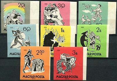 Hungary 1959 SG#1621-8 Fairy Tales MNH Imperf Set #D89961