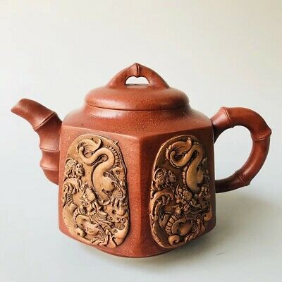 Chinese Exquisite Yixing Zisha Teapot Handmade Carved Dragon 450CC ZSH85