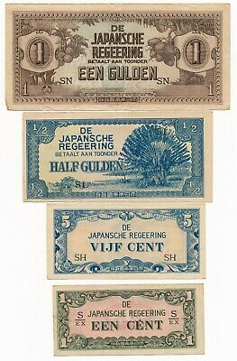 Netherlands East Indies Japanese JIM Notes WWII 1/2 & 1 Cent S/ex 1/2 & 1 Gulden