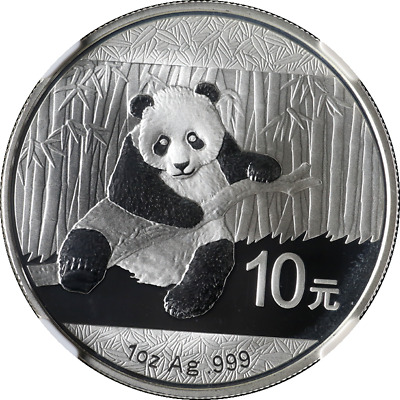 2014 China Silver 10 Yuan Panda NGC MS70 Early Releases Red Panda Label - STOCK