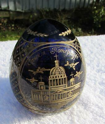 Vintage St Petersburg Russian Glass Egg Gilded Decoration - Faberge