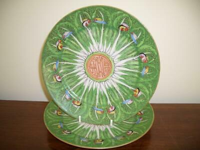 Pair Of Chinese Famille Verte Porcelain Cabbage/butterfly Plates, Early 20Th C