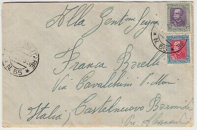 ITALIAN COLONIES::ERITREA 1936 military cover with *POSTA MILITARE N-55* cancel