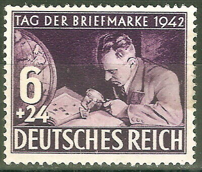 DR NAZI 3rd Reich RARE WWII WW2 WK2 STAMP Office Service Employee Officer Post