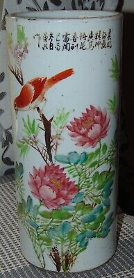 ANTIQUE CHINESE EXPORT Vase HAT STAND Calligraphy PORCELAIN Hand Painted BIRD