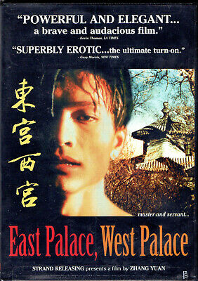 East Palace West Palace : Gay Interest Coming of Age DVD - New Sealed