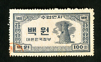 China Stamps VF Used Revenue