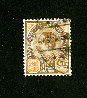 Thailand Stamps # 87 VF Used Scott Value $18.00