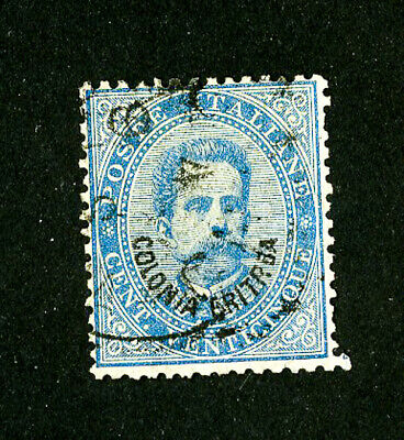 Eritrea Stamps # 6 Fresh Used Scott Value $55.00