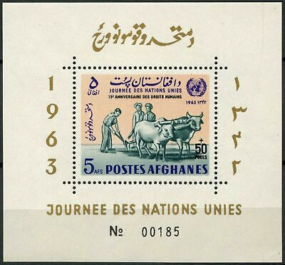 91911 Afghanistan 1963 Agriculture Sheep Butterfly Mulberry Mnh Middle East