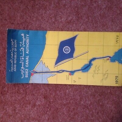 1975 Map of Suez Canal