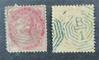 nystamps British India Stamp # 15.18 Used $65