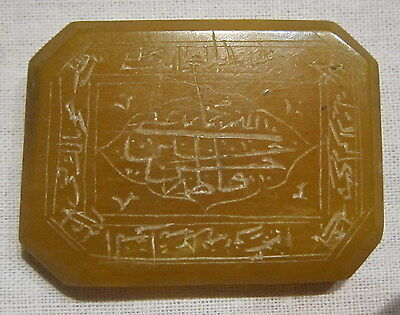 antique, exceptional islamic seal, fine calligraphy script,  Free Ship
