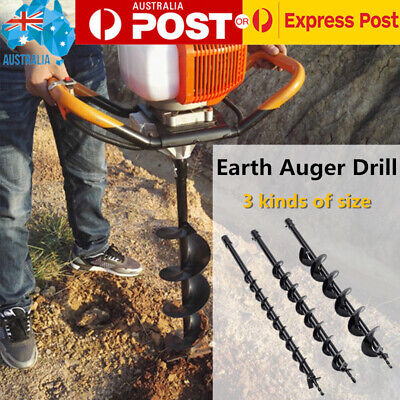 40/60/80mm Garden Auger Earth Power Planter Drill Bit for Petrol Auger Tool AU