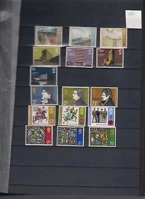 1971 MNH Great Britain, commemorative year collection