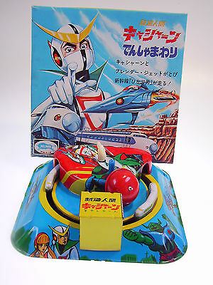 Gs Japan Heroes,  Tokaido Supertrain,  Neu/New/Neuf In Box !