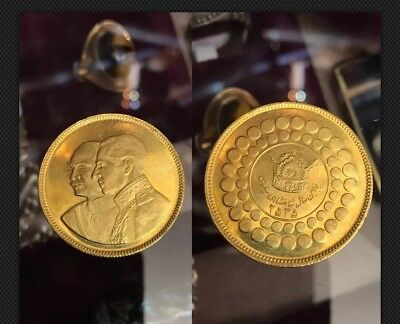 Antique Vintage Islamic Persian 22ct Gold Coin Reza Shah & Mohamad Reza Pahlavi