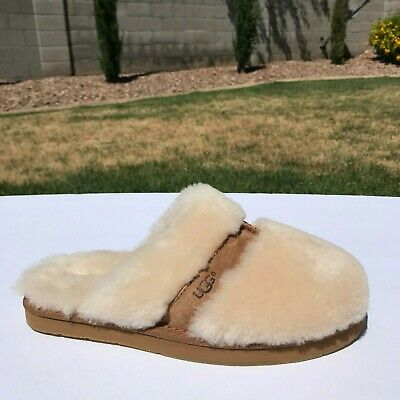 bd6d36065e3 NEW IN BOX! Ugg Australia Women's Pearle Slippers Size 10 - $69.99 ...