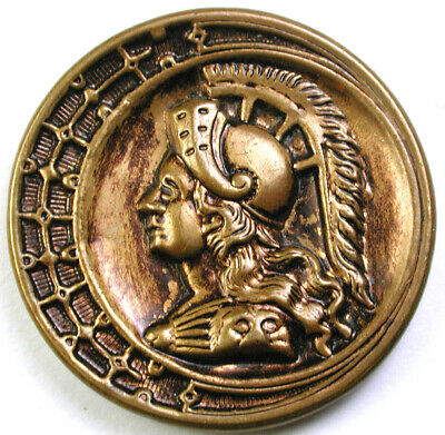 BB Antique Brass Button Trojan Warrior w Crescent Border 1 & 3/8""