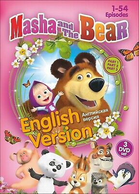 3DVD set MASHA and the BEAR episodes 1 to 54 in English (DVD NTSC) FREE SHIPPING