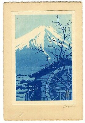 Vintage HASUI JAPANESE WOODBLOCK PRINT Mt Fuji and Mill w/ Water Wheel