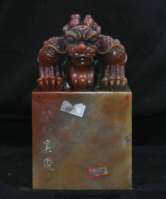 """7"""" Old China Shoushan Stone Carving Palace Dragon 2 Dynasty Imperial Seal Stamp"""
