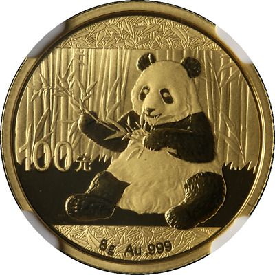 2017 China 100 Yuan 8 Gram Gold Panda NGC MS70 First Day Issue Panda Right Label