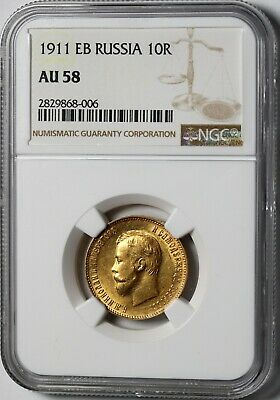 1911 Russia 10 Roubles Coin Y# 64  Gold 0.2489oz NGC AU58 50k Minted Rare
