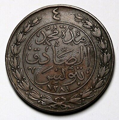 Tunisia 4 Kharub 1281 (1865) Copper Coin KM# 158