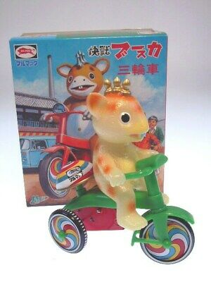 "GS JAPAN HEROES KAIJU ""BOOSKA TRICYCLE"" BULLMARK JAPAN,  NEU/NEW/NEUFnNEW BOX !"