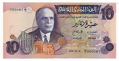 Tunisia 10 Dinars 1973 P. 72 UNC Note Low Serial # 000067