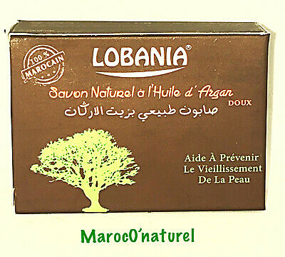 Savon naturel à l'huile d'argan 80gr - Natural soap with argan oil 80gr