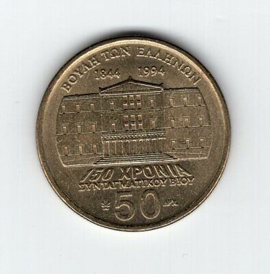 Moneta Grecia Greece 50 Drachmes 1994 GRC5