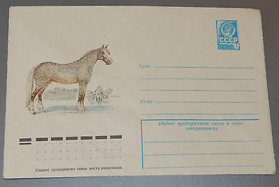 Orlov Trotter Horse Breed 1977 Russian Soviet Stationery Illustrated Cover **