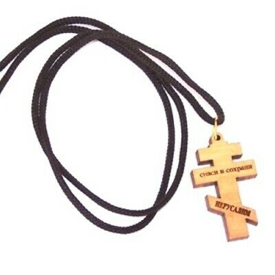 Russian Orthodox Cross olive wood necklace, necklace is 60cm long - 23.5 inches