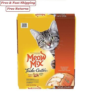 Meow Mix Tender Centers Dry Cat Food, Salmon & Chicken (15.5 lbs.)