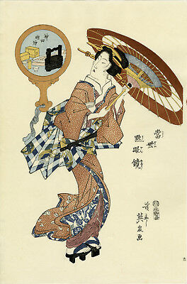 "Lovely, large EISEN Japanese woodblock print: ""BEAUTY WITH AN UMBRELLA"""