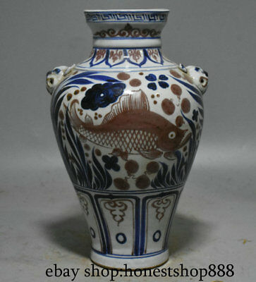 "13.6"" Old Chinese Blue White Red Glaze Porcelain Fish Flower 2 Beast Ear Bottle"