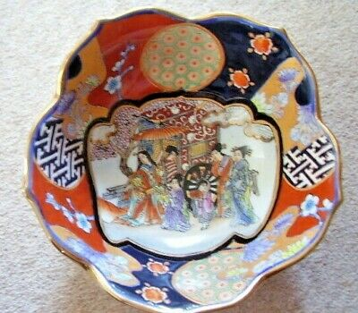 Antique Chinese Porcelain Geisha large  BOWL-Dish/Plate  ,19th Cent
