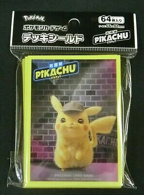 Pokemon Card Sun and Moon Detective Pikachu Sleeve (64) Japanese
