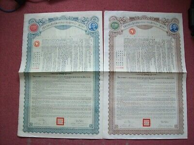 2 X Chinese Government 1936 Shanghai Hangchow Rail £50, £100 Bonds  + Coupons