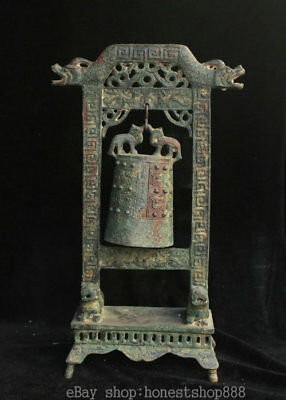 """14"""" Ancient Chinese Bronze Ware Palace Dragon Beast Hanging Zhong Bell Statue"""