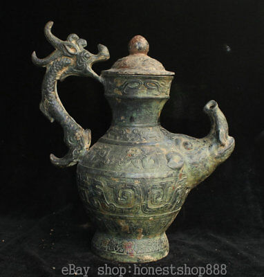 """12"""" Old Chinese Bronze Ware Dynasty Dragon Handle Pattern Vessel Wine Pot Flagon"""