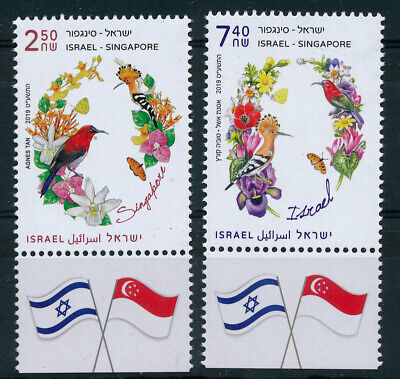 Israel 2019 Joint Issue With Singapore Stamps Mnh With Tabs
